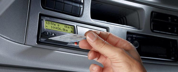Установка Тахографа в автомобиль